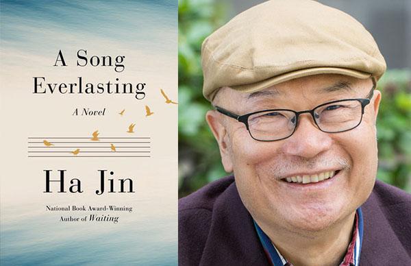 Ha Jin's <em>A Song Everlasting</em>
